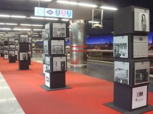 Exposición '100 Latinos en Madrid'